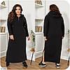 Женское Длинное Платье  Трикотажное Батал  Черное