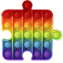 Мягкая игрушка разноцветная Поп ит Бесконечная пупырка антистресс Pop It пазл
