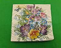 Дизайнерская салфетка (ЗЗхЗЗ, 20шт)  La Fleur  Первоцвет (1302) (1 пач), фото 1