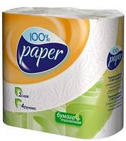 RUTA Туалетная бумага БЕЛАЯ 100% PAPER, 4 рулона