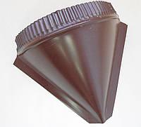 Конусная заглушка для полукруглого конька Стримэкс, фото 1