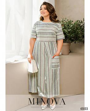 Купить платье из натуральных тканей в интернет магазине больших размеров пряжка 15мм