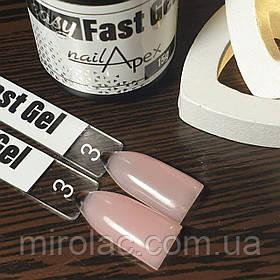 Жидкий гель #3 15г Easy Fast Gel Nailapex, для укрепления и наращенных