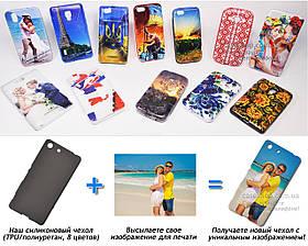 Печать на чехле для Sony Xperia M5 Dual E5633 (Cиликон/TPU)