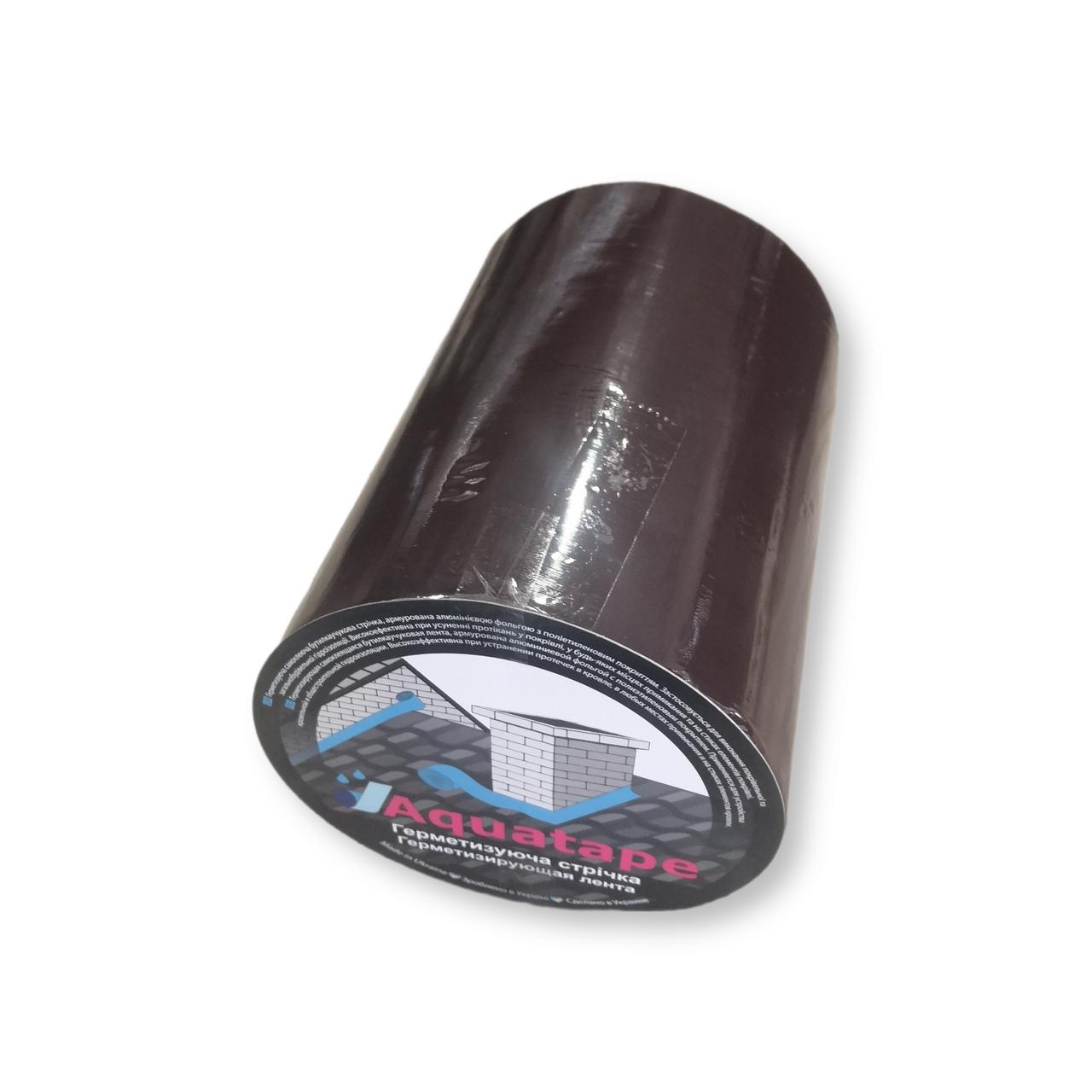 Бітумна Стрічка 200 мм х 10 м ALU+Brown RAL 8017