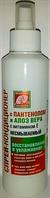 Спрей-кондиционер несмываемый с Пантенолом и Алоэ Вера  250 г Эксклюзивкосметик EK-1905