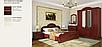 Спальня Каролина орех, фото 3
