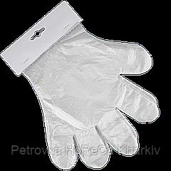 Перчатки полиэтиленовые отрывные (прозрачные) 100шт