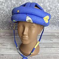 Шлем детский для защиты головы от ударов Планеты