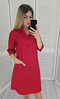 Платье-рубашка коттон  арт. 831 цвет красный в сердечки