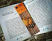 "Набор книг Хогвартса ""Фантастические звери"",""Квиддич с древности до наших дней"", ""Сказки Барда Бидля"" Роулинг, фото 10"