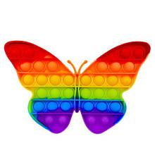 Мягкая игрушка разноцветная Поп ит Бесконечная пупырка антистресс Pop It бабочка
