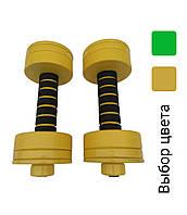Гантели металлические Разборные 2 шт 05-4 кг для фитнеса аэробики в зале дома (полимерное покрытие в неопрене)