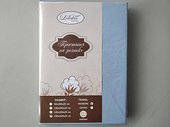 Простынь ранфорс на резинке 160х200+25см  Бледно-васильковый Лелека Текстиль
