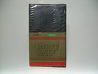 Книга на китайском языке.