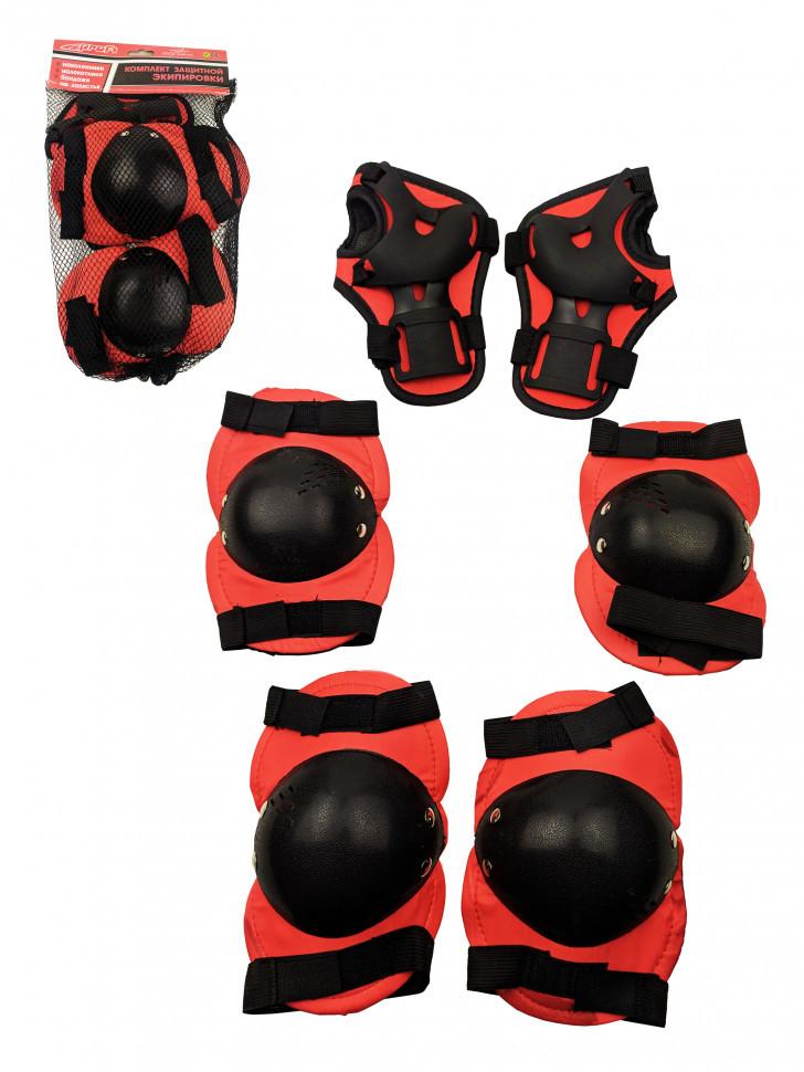 Защита рук и ног MS 0032 для катания на велосипеде, роликах,скейте, самокате (Красный)