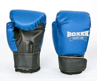 Боксерские перчатки 4 оz кожвинил, синие BOXER