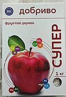 Добриво Супер 1кг фруктові дерева Сімейний Сад, фото 1