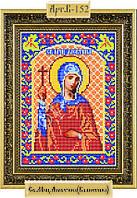 Схема для вышивки бисером «Святая Мученица Валентина Кесарийская»