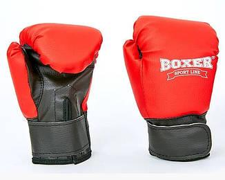 Боксерские перчатки 4 оz кожвинил, красные BOXER