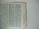 Книга на китайском языке (用中文預訂) (б/у)., фото 6