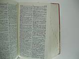 Книга на китайском языке (用中文預訂) (б/у)., фото 5