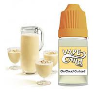 On Cloud Custard - 0 мг