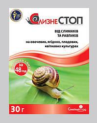 Препарат от слизней СлизнеСТОП 30г Семейный сад 1217