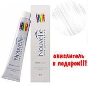 Микстон 000 Nouvelle Hair Color Самий світлий 100 мл