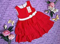Нарядный детский летний сарафан на девочку р 4-6лет красный