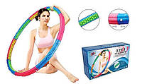 Массажный обруч Vita Health Hoop (2,5 кг)