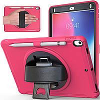 "Чехол Rotating Belt Case для Apple iPad Air 10.5"" / iPad Pro 10.5"" Rose"