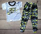 Дитячий костюм футболка і штани спортивні Адідас камуфляж і Найк, фото 2