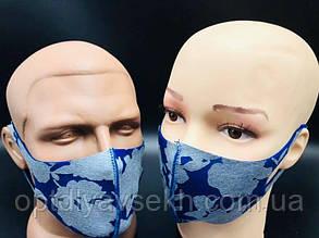 Багаторазова захисна маска - кольорова Синій