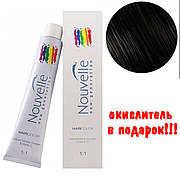 Фарба для волосся 1 Nouvelle Hair Color Чорний 100 мл