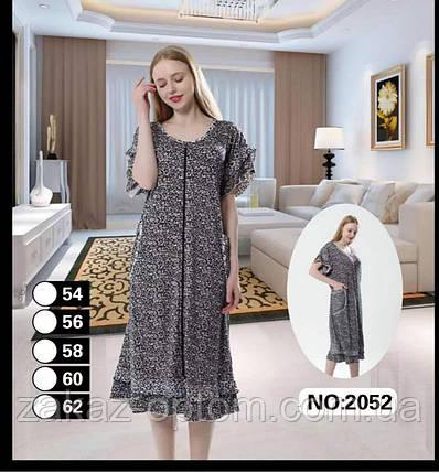 Халат жіночий Батал оптом (54-62) Китай 2052-73126, фото 2
