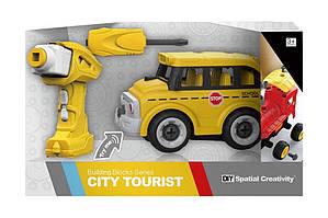 Детский игрушечный автобус Hulna на радиоуправлении 24 детали
