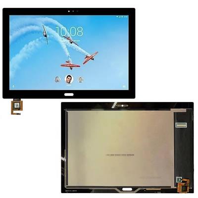 Дисплей (display) для планшета