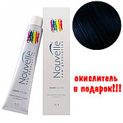 Фарба для волосся 1.10 Nouvelle Hair Color Синяво-чорний 100 мл