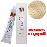 Фарба для волосся 10 Nouvelle Hair Color Платиновий блондин 100 мл