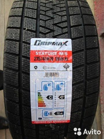 Шины зимние  255/50 R19 107V XL Gripmax Stature M/S