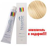 Фарба для волосся 10.31 Nouvelle Hair Color Золотистий попелястий платиновий блондин 100 мл