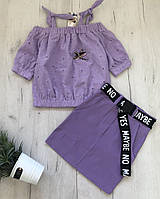 Літній костюм блуза і спідниця для дівчинки (134-158р)