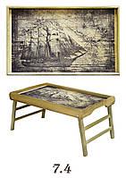 """Поднос-столик на ножках для ноутбука """"Парусник"""""""