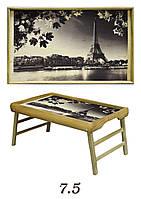 """Поднос-столик на ножках для ноутбука """"Париж"""", фото 1"""