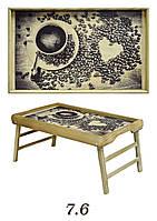 """Поднос-столик на ножках для ноутбука """"Сердце в кофе зернах"""", фото 1"""