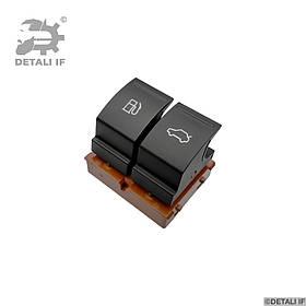 Кнопка відкривання багажника бензобака
