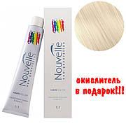 Фарба для волосся 12.0 Nouvelle Hair Color Полярний блондин 100 мл