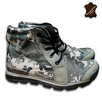 Ботинки Камо Пиксель Серый (для рыбалки и охоты)