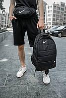 Рюкзак + Бананка городской Мужской | Женский | Детский, для ноутбука Nike (Найк) спортивный комплект черный